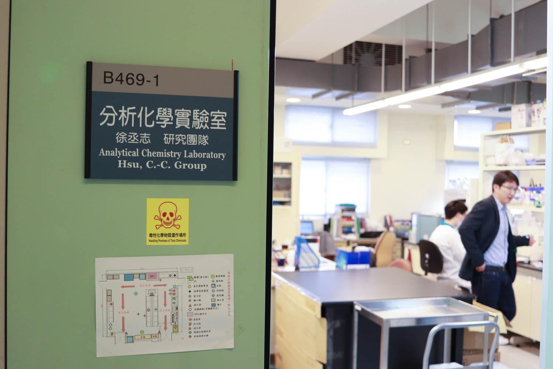 國立臺灣大學化學系徐丞志研究團隊目前擬將質譜技術應用於新冠病毒檢測