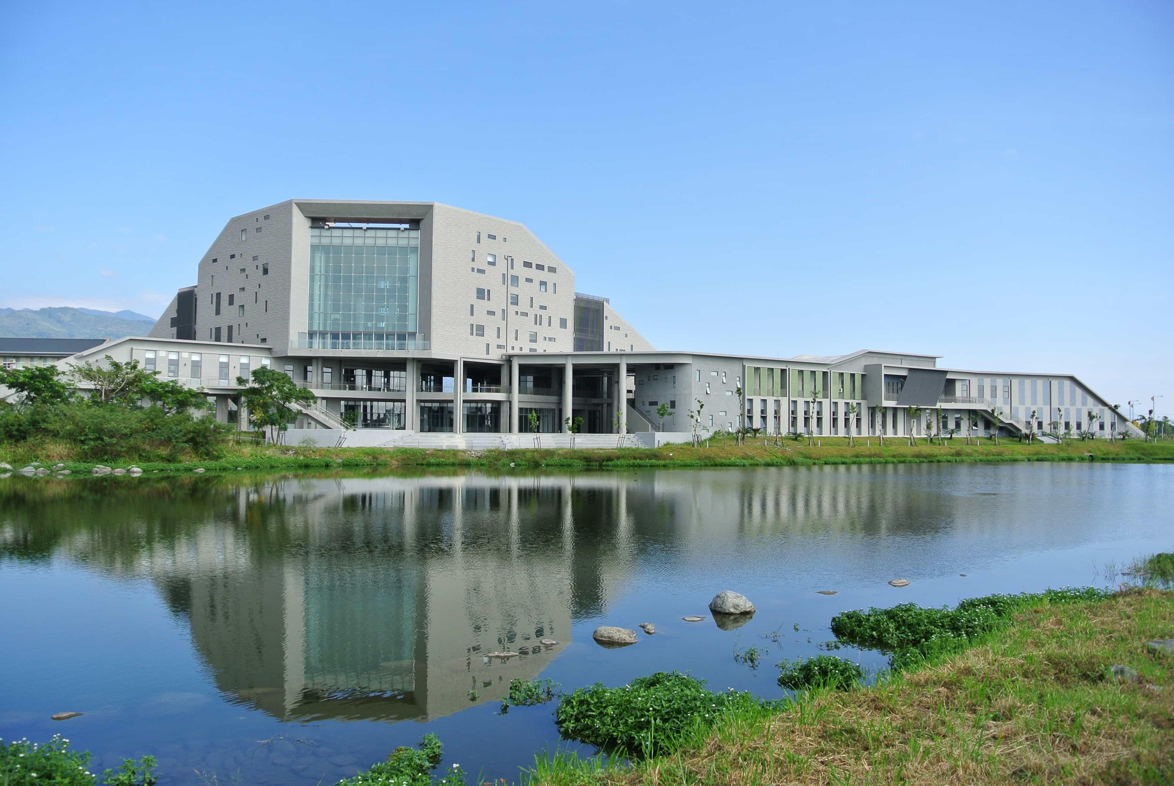 國立臺東大學