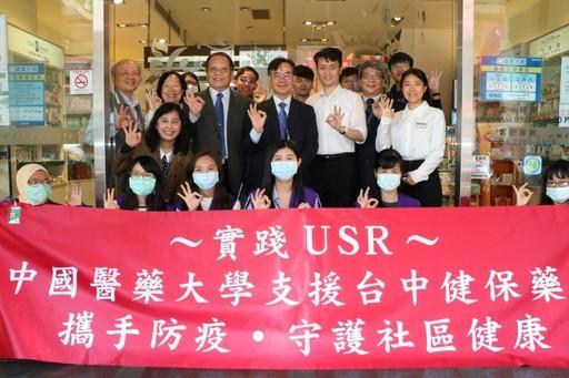 中國醫藥大學藥學系學生志工投入支援臺中市健保藥局協助口罩分裝配發行列。