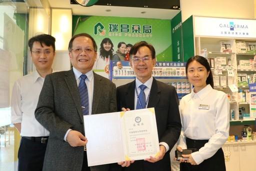 臺中市藥師公會理事長蕭彰銘(左二)致贈中國醫藥大學江宏哲副校長(右二)感謝狀。