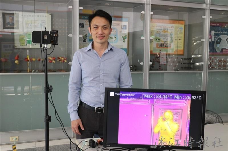 資工系副教授張世豪研發防疫神器「TKU Thermo」APP,一鳴驚人。(攝影/陳子璿)