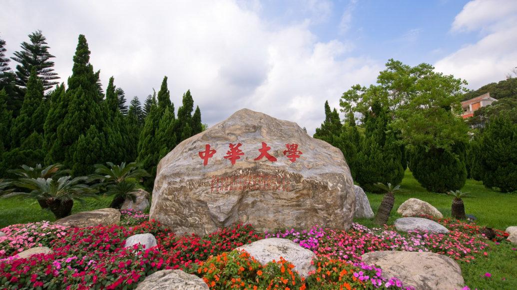 中華照片2 (4)