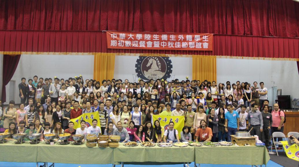 中華照片5 (1)
