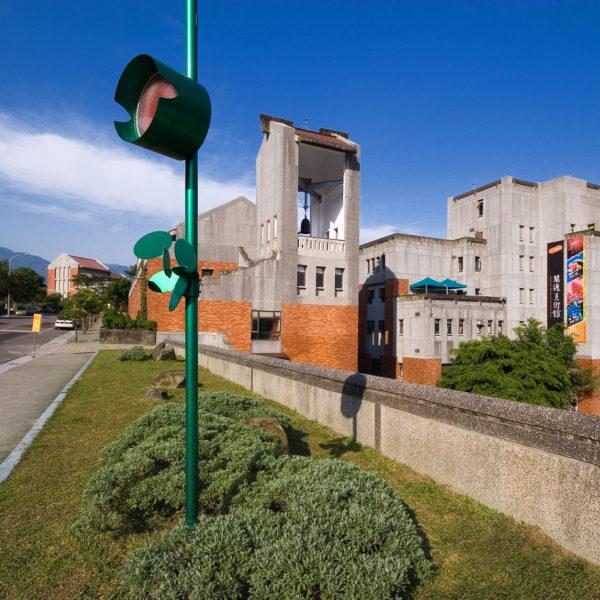 國立臺北藝術大學十二、校園就是一座美術館