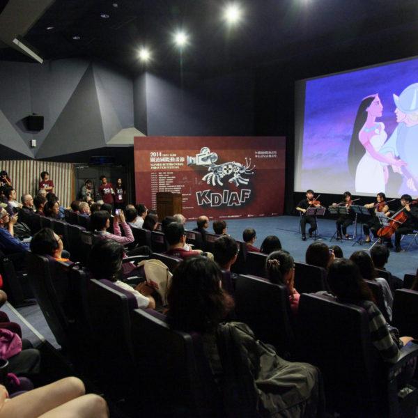 國立臺北藝術大學十二、辦理國際藝術節